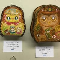 「幻想露西亜展」開催中です。