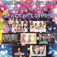 今日(7/31)Space Art  Studioさんでイベントに!18:50から!/昨日の配信など
