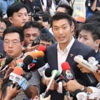タイ・リベラル派の新未来党が解党へ … 残念!