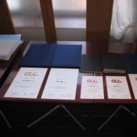 「2018年度 OCC賞贈賞式&OCC年鑑発行記念パーティー」が開催されました。