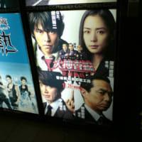 OD3台灣版海報