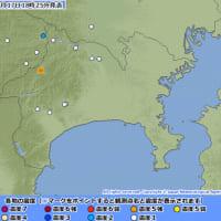 【気象庁】 9月17日18:25分、神奈川県西部で最大震度2!!
