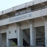愛知県ラグビースクール委員会開催のお知らせ