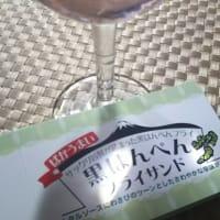 静岡ジュリー旅