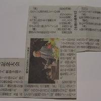 「川柳葦群」創立5周年記念川柳大会 各題優秀句