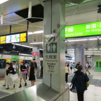 地下鉄銀座線 渋谷駅の光景 (2019年6月 オマケは6年前)