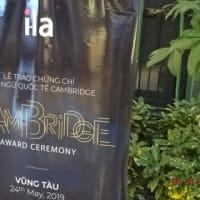 その2 ドラえもんはベトナム語の吹き替えで字幕は明日のお昼