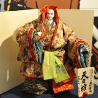まつもと大歌舞伎 『天日坊』