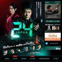 24 JAPAN #14『01:00P.M.-02:00P.M.』