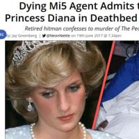 【今日のブログ記事】■【特集】今日2017年8月31日はダイアナ王妃が婚約者ドディとともにパリで車の事故を装ってフィリップ殿下の指令でMI5に暗殺されてから丁度20年目の命日だ!