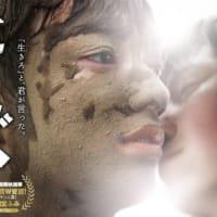 「ヒミズ」(2011 GAGA)