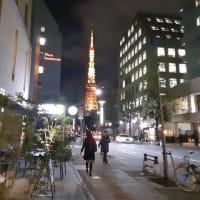 昨日は浜松町で新年会