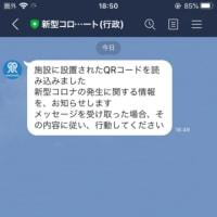 5月27日からのT☆ROCKS