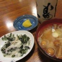 「大黒寿司」、北四番丁駅近くの寿司屋で、にぎり8貫980円