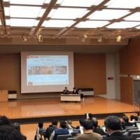 働き方改革・生産性向上個別企業コンサルティング成果事例発表会が開催されました。