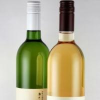 サロン限定ワインのご紹介