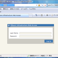 VistaにVMwareServer2インストール