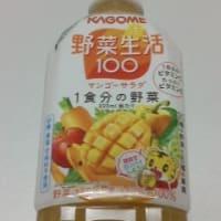 カゴメ 野菜生活100 マンゴーサラダ・ベリーサラダ
