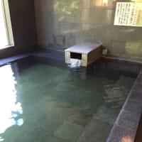 あと一歩で中山平 松島温泉 乙女の湯 NO938