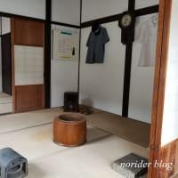 水ノ子島海事資料館