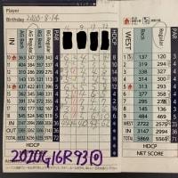 今日のゴルフ挑戦記(318)/東名厚木CC イン(A)→ウエスト