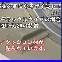 福岡 ガス衣類乾燥機「乾太くんをマンションのバルコニーへ設置」問題を解決!RDT-80 福岡市南区高宮