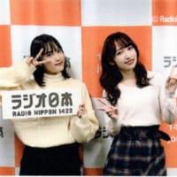 「ラジオ日本、カントリー・ガールズの只今ラジオ放送中!!」第241回 (11/24)