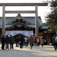 腹が立つ韓国の内政干渉