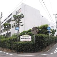 神戸学生青年センター 2021年春に阪急六甲駅周辺へ移転