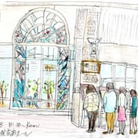神戸市内S病院玄関ホール風景パート2(スケッチ&コメント)