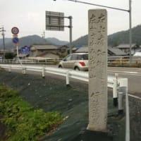伊藤萬蔵めぐり(岐阜市)