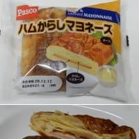 Pasco ハムからしマヨネーズ