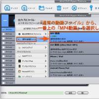 【ドラマDVDコピー】日本ドラマ・韓国ドラマ・中国ドラマコピーソフトおすすめ
