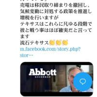 バイデンのバーチャル就任式、撮影したロケ地はナント中国!しかも、議事堂の映像と合成して予め作成した中国撮影チーム監督のプロモーションビデオだった事が判明!ディープフェイクでテレビ放送が作れる事を証明