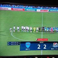 【J1】vs.横浜FC「+1?ー2?」@DAZN