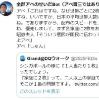 TBSがテロほう助か(。-`ω-)オウム事件をちっとも反省してない【寺ちゃん 上念司 4/6】ほか海外ネタなど