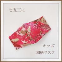 【ハンドメイド】ブックカバー4種類【オーダー品】