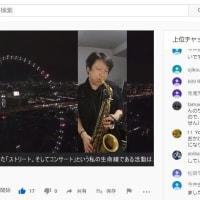 YouTubeライブでした。ありがとうございました(^^)