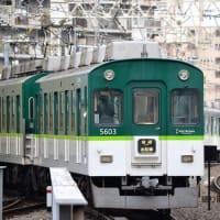 京阪 京橋(2013.2.17) 5553F 普通 出町柳行き