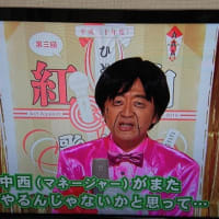 アミューズ新社長中西正樹氏に望むこと。