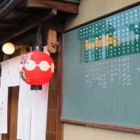 KYOTO  京都:花見小路通(はなみこうじどおり)