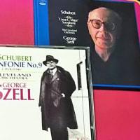 ジョージ・セル指揮 シューベルト/交響曲第9(8)番「ザ・グレイト」(1970年4月録音)
