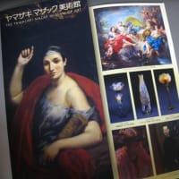 Museo-ヤマザキ マザック
