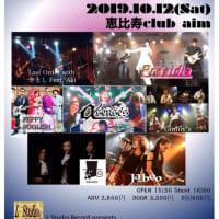 日付が変わりまして本日10/12のライブは台風の為中止でございます!