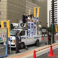 春田久美子街頭演説会