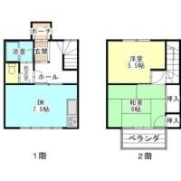 寒川駅 徒歩5分!貸テラスハウス!