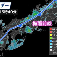 【5/16東海地方】梅雨入りしたと見られる...統計史上2番目の早さ!