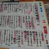 【流山応援】流山おおたかの森SCこかげテラス黒澤惣三商店のテイクアウトその2