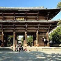 旅の豆知識「鎌倉文化」