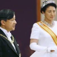 令和の始まり 天皇陛下御即位 !!